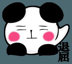 Slightly dry quiet panda sticker #11847094