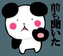 Slightly dry quiet panda sticker #11847095