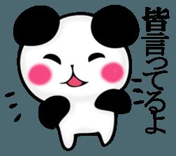 Slightly dry quiet panda sticker #11847098
