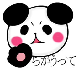 Slightly dry quiet panda sticker #11847099