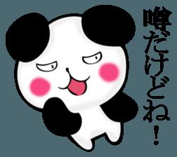 Slightly dry quiet panda sticker #11847100