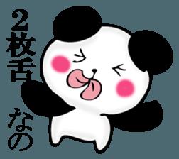Slightly dry quiet panda sticker #11847105