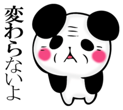 Slightly dry quiet panda sticker #11847108