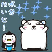 สติ๊กเกอร์ไลน์ AAUGH! Polar bear & Penguin(5)