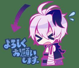 Sticker Hana-chan sticker #11849130