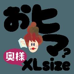 XL Yamanote-Japanese