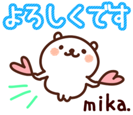 The Mika! sticker #11854821