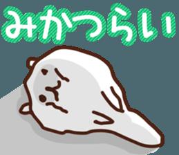 The Mika! sticker #11854834