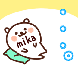 The Mika! sticker #11854836