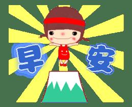The Meehoo girl in love sticker #11854918