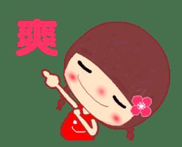 The Meehoo girl in love sticker #11854919