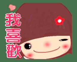 The Meehoo girl in love sticker #11854920