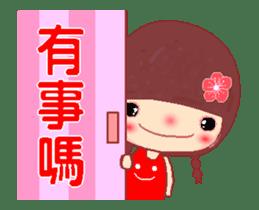 The Meehoo girl in love sticker #11854922
