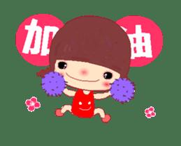 The Meehoo girl in love sticker #11854923