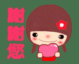 The Meehoo girl in love sticker #11854925