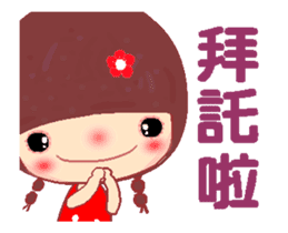 The Meehoo girl in love sticker #11854928