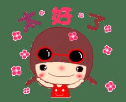 The Meehoo girl in love sticker #11854931