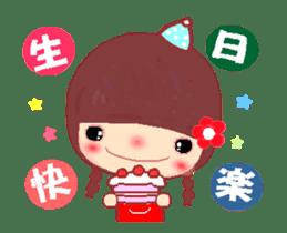 The Meehoo girl in love sticker #11854933