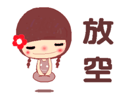 The Meehoo girl in love sticker #11854936