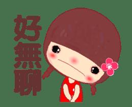The Meehoo girl in love sticker #11854940