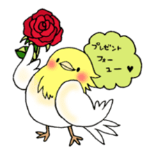 Bird horsetail sticker #11855264