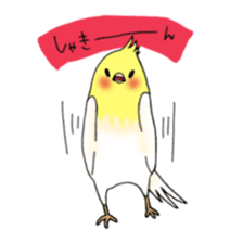 Bird horsetail sticker #11855265