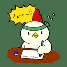 Bird horsetail sticker #11855266