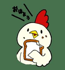 Bird horsetail sticker #11855267