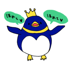 Bird horsetail sticker #11855274