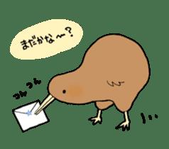 Bird horsetail sticker #11855280