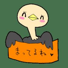 Bird horsetail sticker #11855287