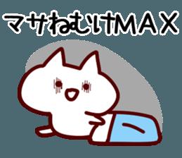 The Masa! sticker #11856939