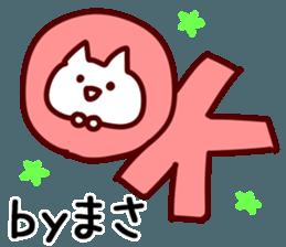 The Masa! sticker #11856942