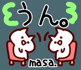 The Masa! sticker #11856944