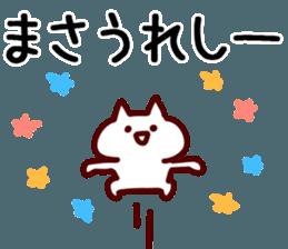 The Masa! sticker #11856946