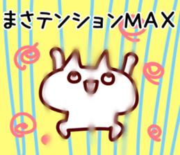 The Masa! sticker #11856947