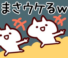 The Masa! sticker #11856951