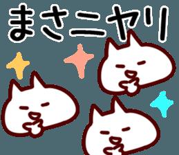 The Masa! sticker #11856952