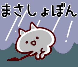 The Masa! sticker #11856957
