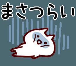 The Masa! sticker #11856958