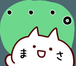 The Masa! sticker #11856960