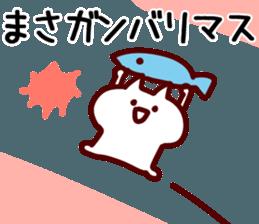 The Masa! sticker #11856962
