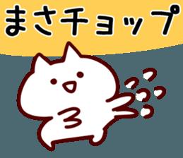 The Masa! sticker #11856964