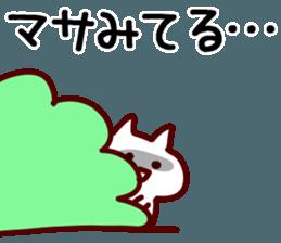 The Masa! sticker #11856966