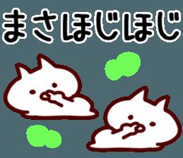 The Masa! sticker #11856967