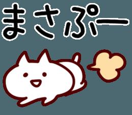 The Masa! sticker #11856968