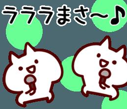 The Masa! sticker #11856969