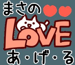 The Masa! sticker #11856971