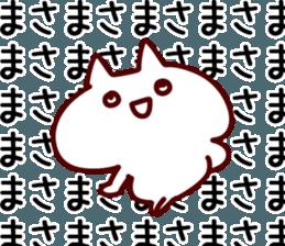 The Masa! sticker #11856973