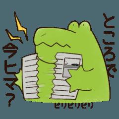 A funny crocodile 2